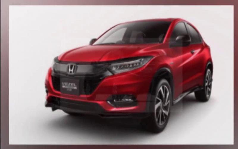 2020 Honda Vezel Facelift | 2020 Honda Vezel Hybrid | 2020 Honda Vezel Rs |  New Honda Vezel 2020