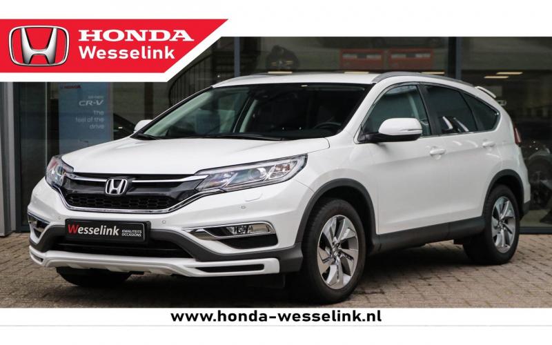 Honda Cr-V | Autotrack